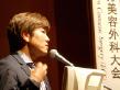 ベイザーリポについて日本美容外科学会で発表を行いました